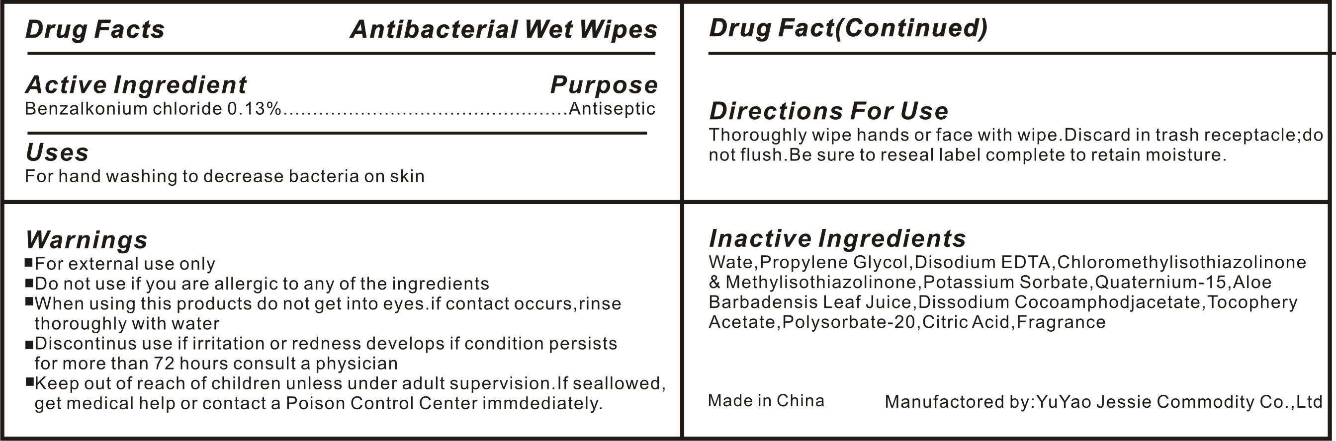 Antibacterial Wet Wipes (Benzalkonium Chloride) Swab [Yuyao Jessie Commodity Co.,ltd.]