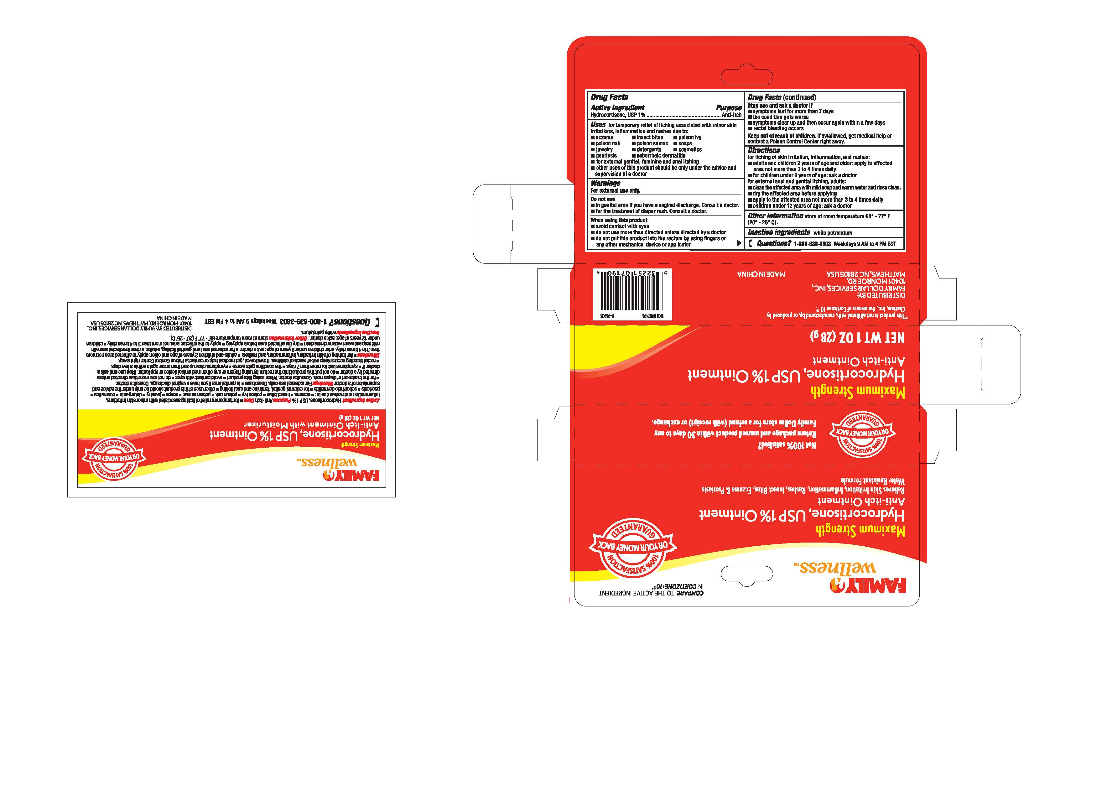 Family Wellness (Hydrocortisone) Cream [Zhejiang Jingwei Pharmaceutical Co., Ltd.]