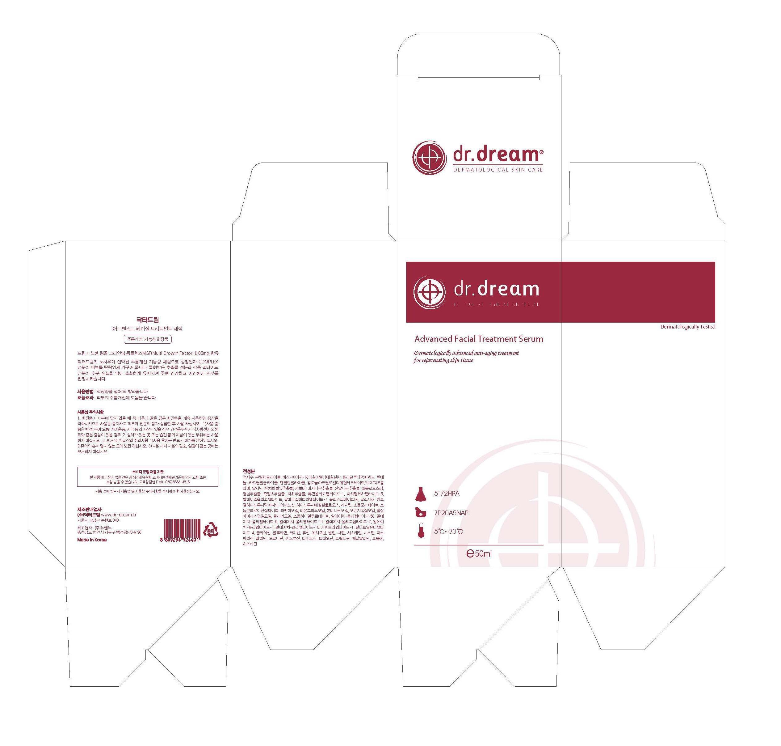 Dr. Dream Advanced Facial Treatment Serum (Witch Hazel) Liquid [Dr. Dream Inc]