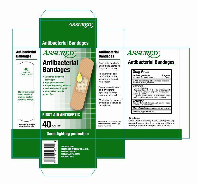 Bandage (Benzalkonium Chloride) Swab [Yuyao Chengze Medical Supplies Factory]