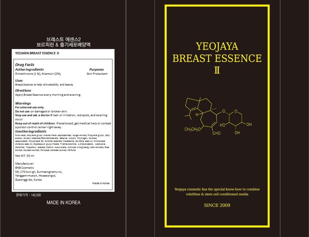 Breast Essence Ii (Dimethicone, Allantoin) Cream [Yeojaya]