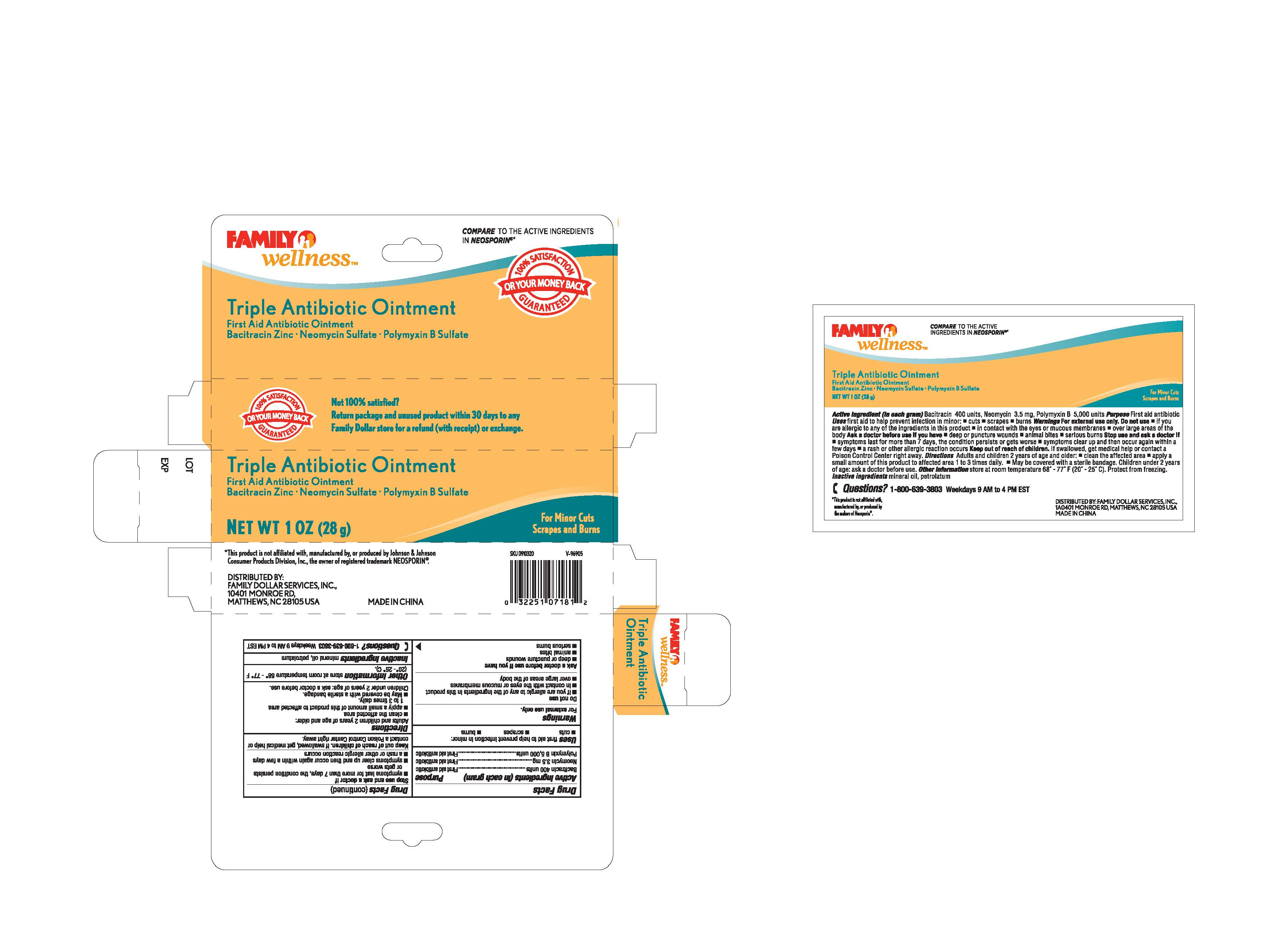 Family Wellness (Neomycin, Bacitracin, Polymyxin) Ointment [Zhejiang Jingwei Pharmaceutical Co., Ltd.]
