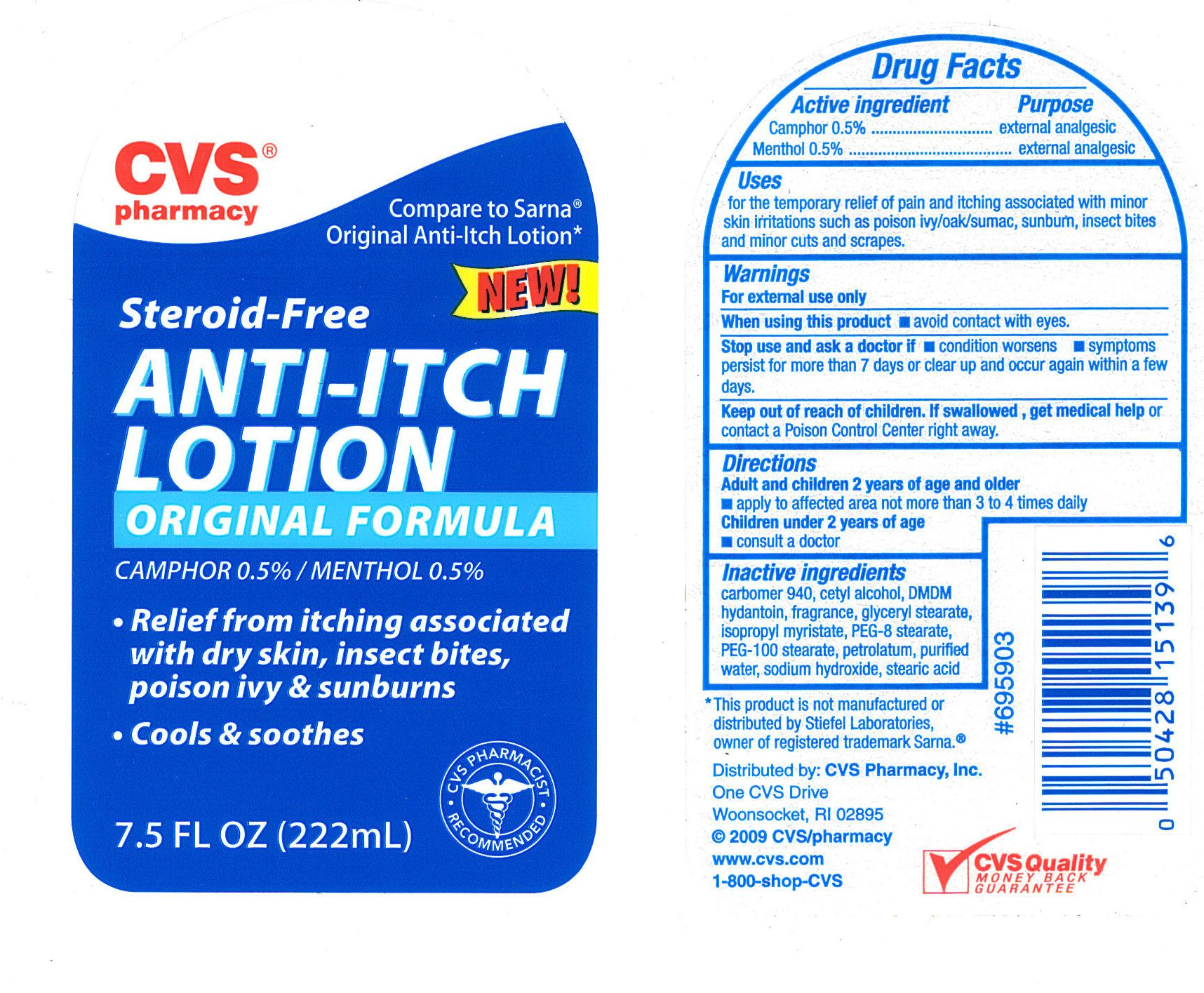 Cvs Anti Itch (Camphor, And Menthol) Lotion [Cvs]