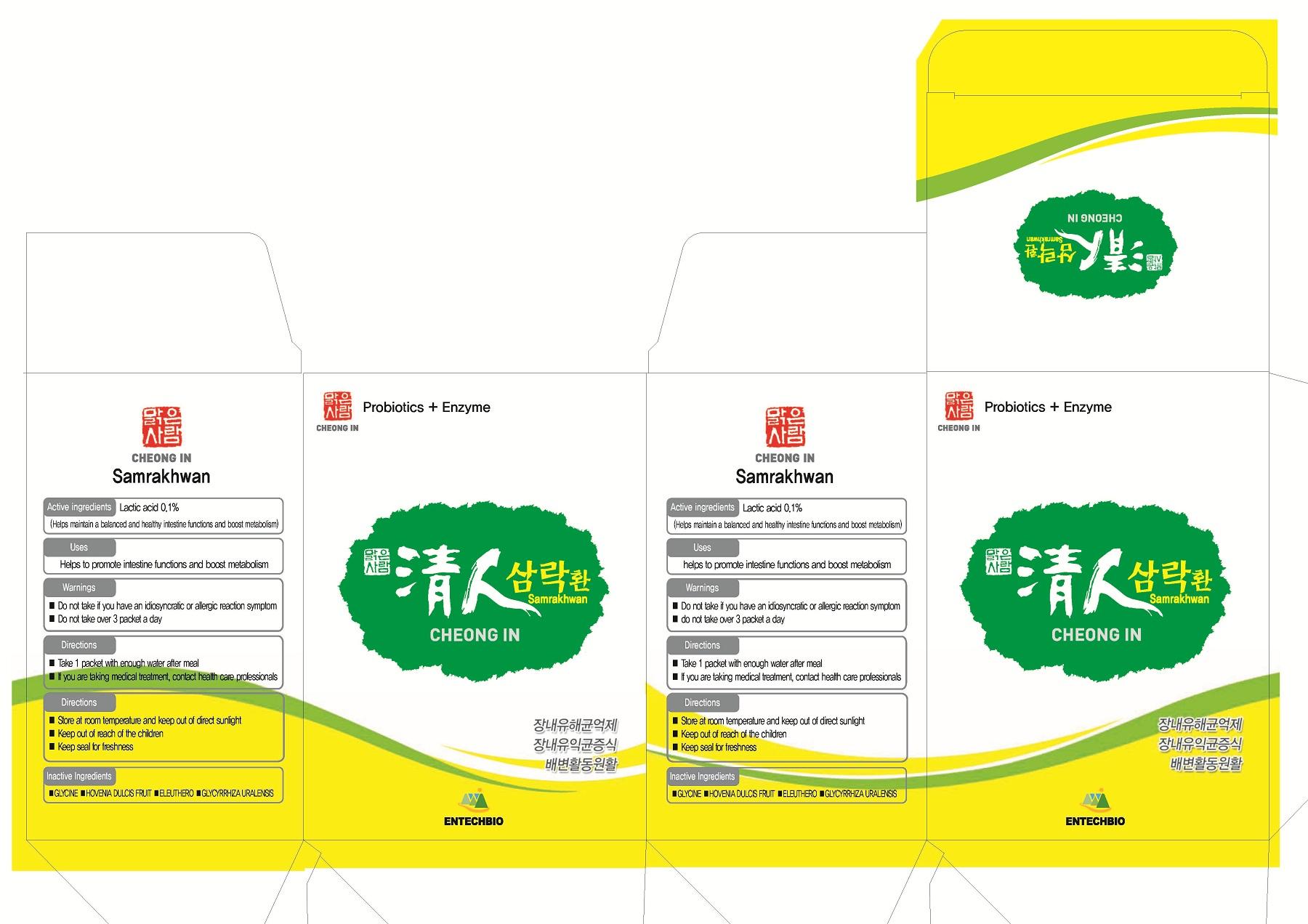 Cheongin Samrakhwan (Lactic Acid) Pellet [Entechbio Co., Ltd]