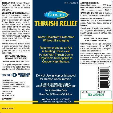 Simethicone Tablet [Cardinal Health]