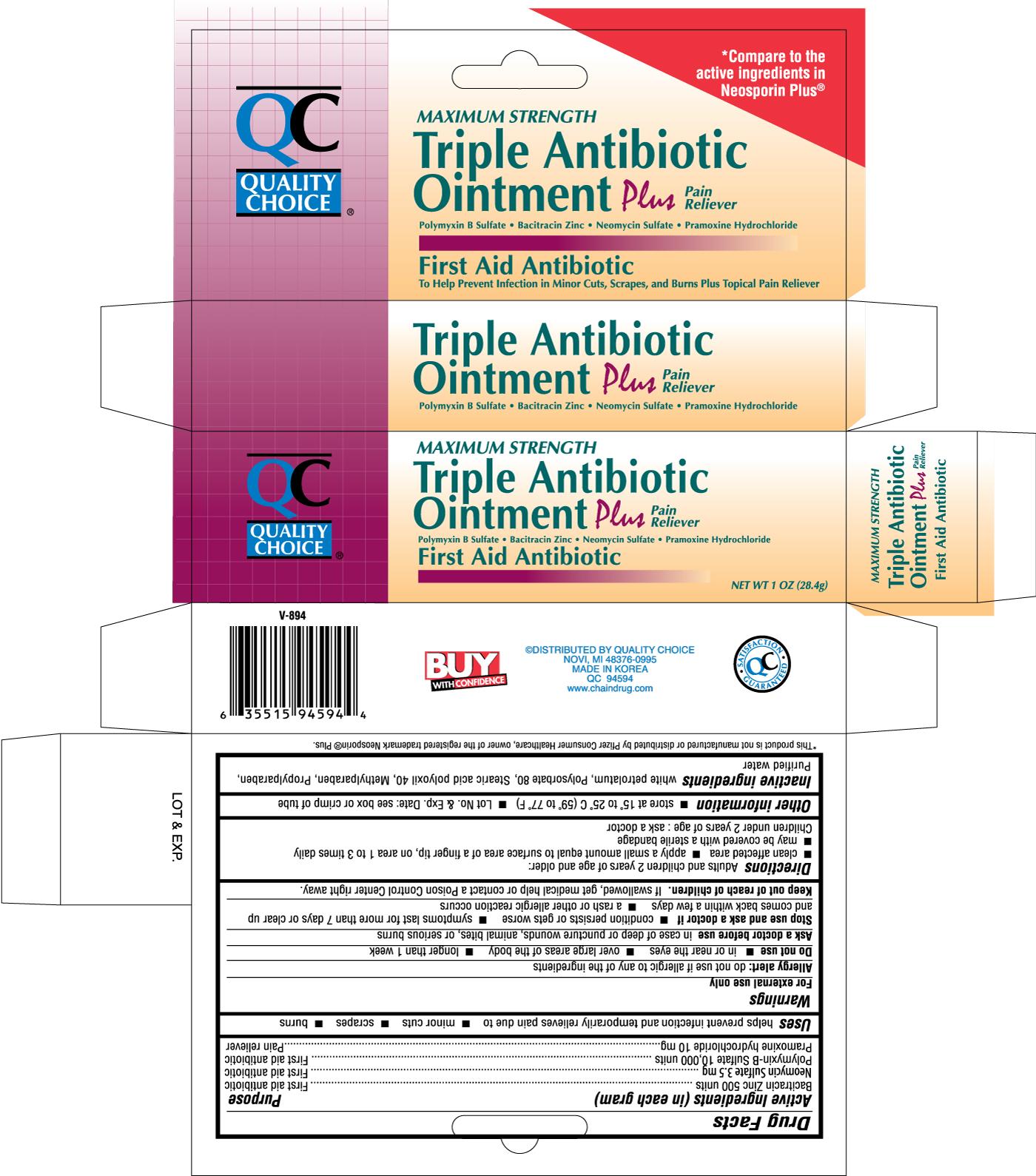 Quality Choice Triple Antibiotic Plus Pain Reliever (Bacitracin Zinc, Neomycin Sulfate, Polymyxin-b Sulfate, Pramoxine Hydrochloride) Ointment [Chain Drug Marketing Association Inc]