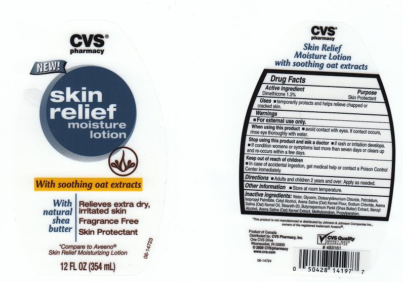 Skin Relief Moisture Lot With Soothing Oat Extracts (Dimethicone) Liquid [Cvs Pharmacy]