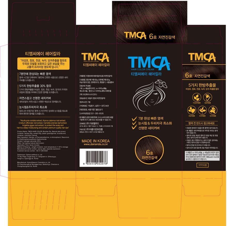 Tmca Hair Color Number Six (Natural Dark Brown) (P-phenylenediamine) Liquid [Gahwa Well Food Co.,ltd]