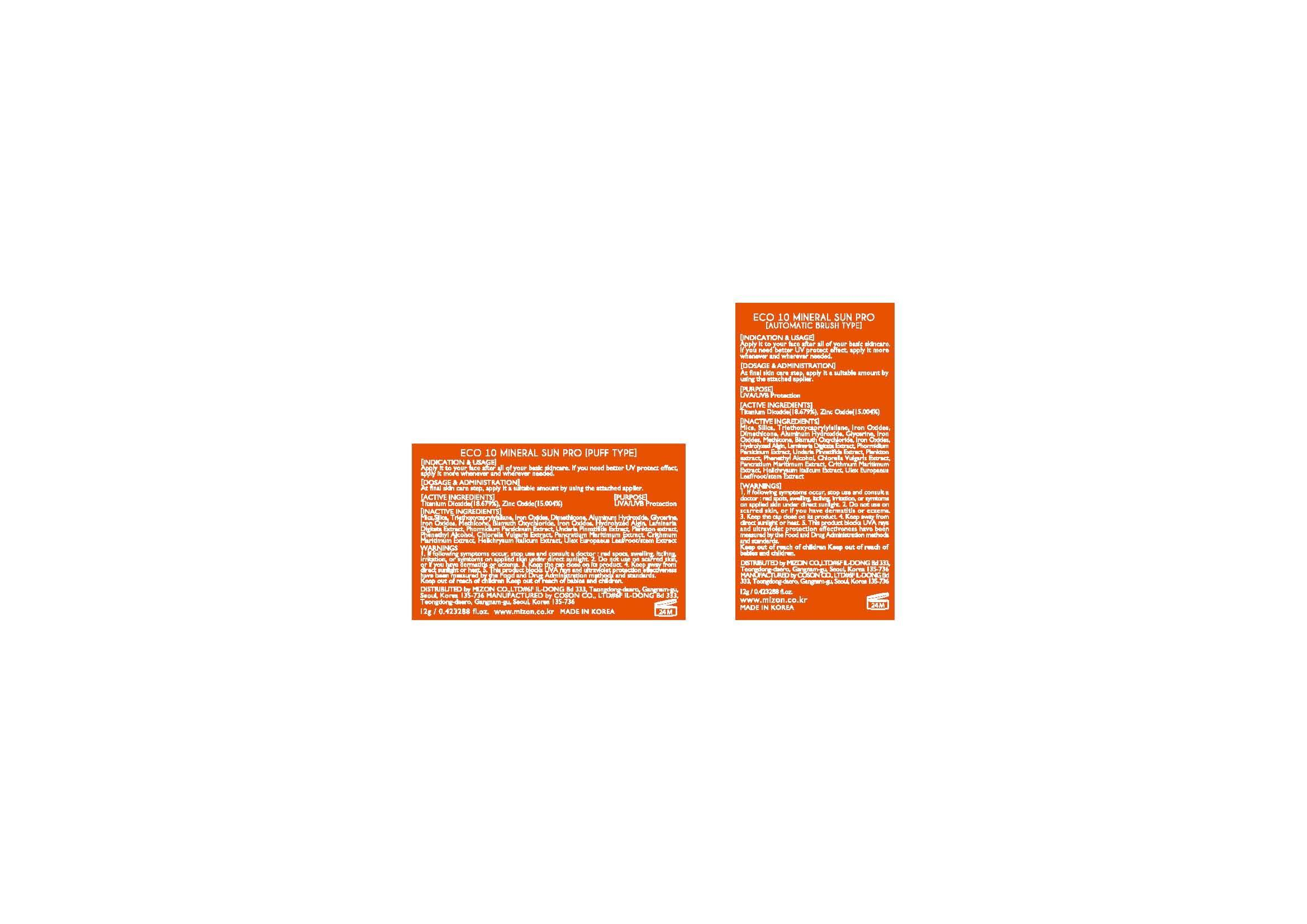 Eco 10 Mineral Sun Pro Puff Type (Zinc Oxide) Powder [Mizon Co., Ltd.]