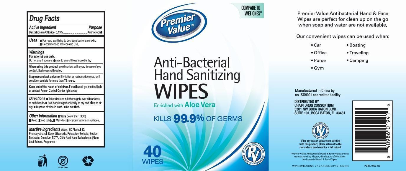 Premier Value Antibacterial Hand Sanitizingenriched With Alo Enriched With Aloe Vera (Benzalkonium Chloride) Cloth [Premier Value (Chain Drug Consortium, Llc)]