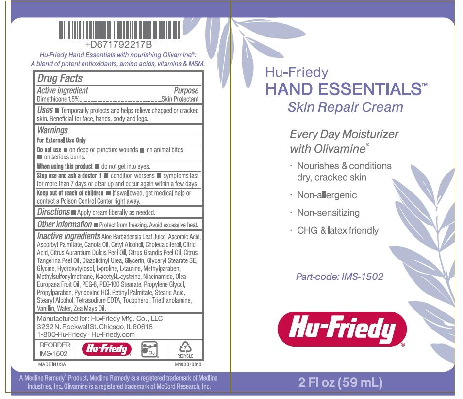 Hu-Friedy Hand Essentials Skin Repair Cream
