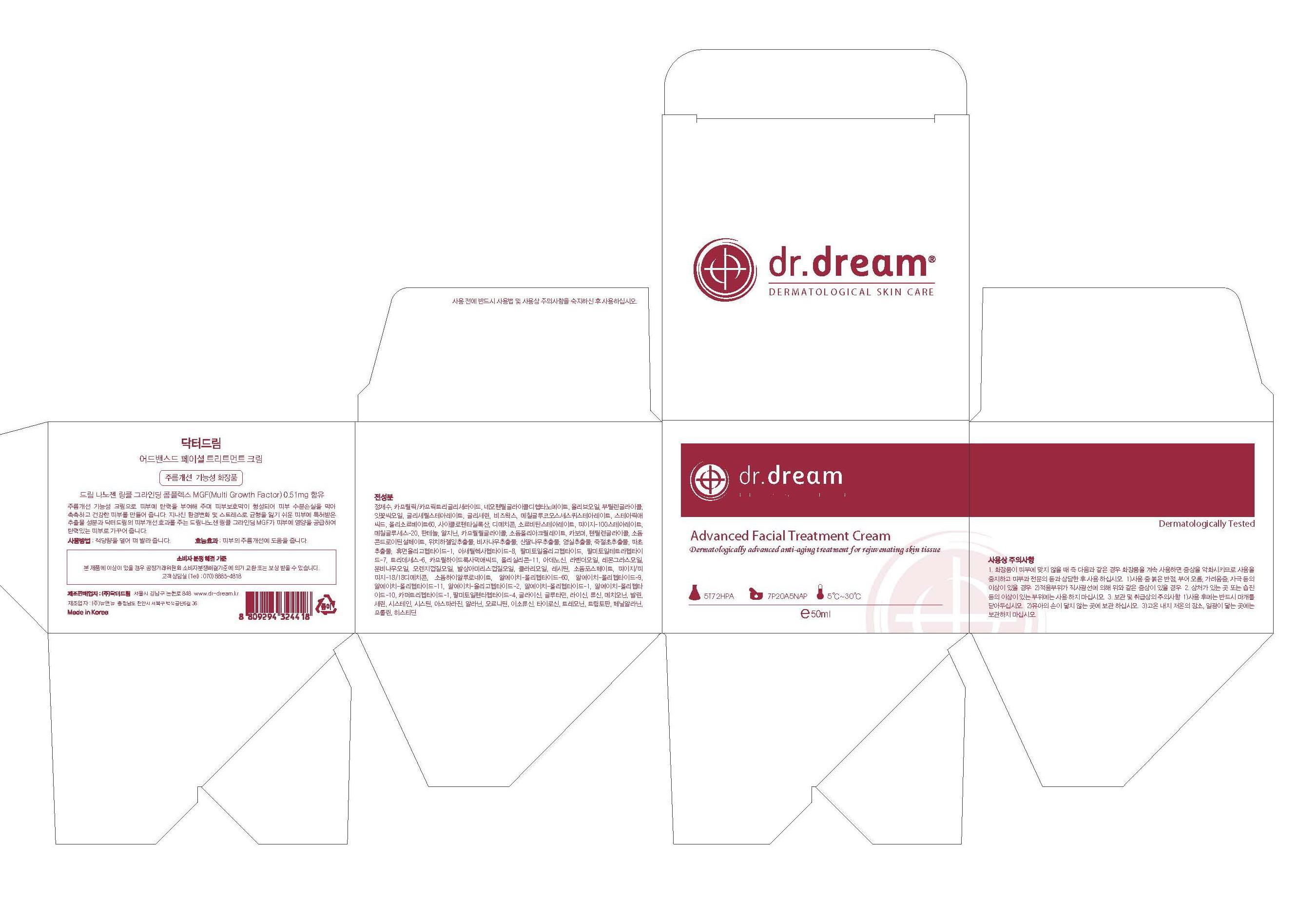 Dr. Dream Advanced Facial Treatment Serum (Witch Hazel) Cream [Dr. Dream Inc]
