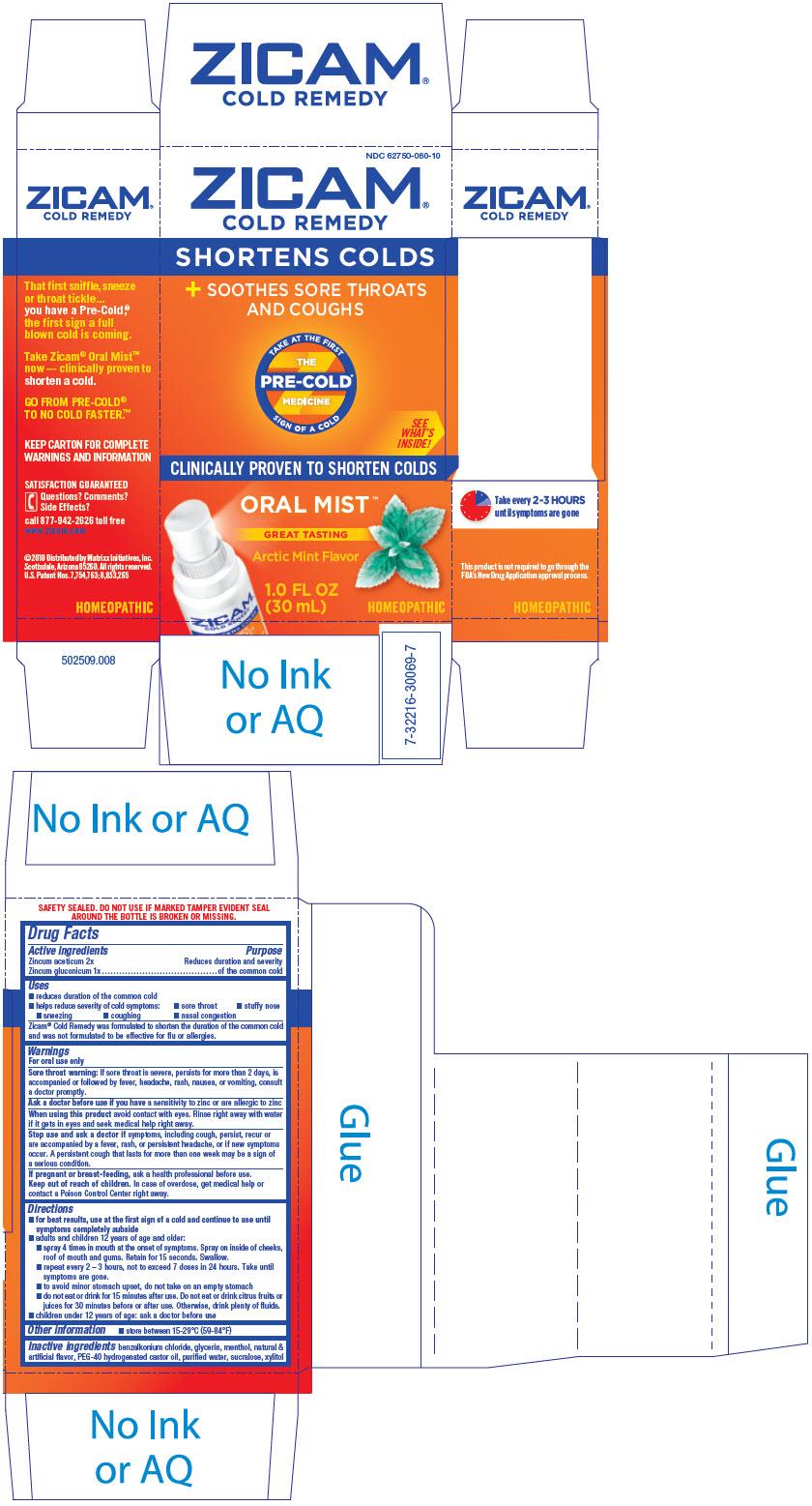 Zicam Cold Remedy Oral Mist (Zinc Acetate And Zinc Gluconate) Spray [Matrixx Initiatives, Inc.]
