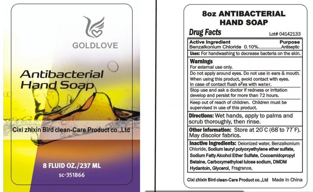 Ultracruz Antibacterial Hand None (Benzalkonium Chloride) Soap [Cixi Zhixin Bird Clean-care Product Co., Ltd.]