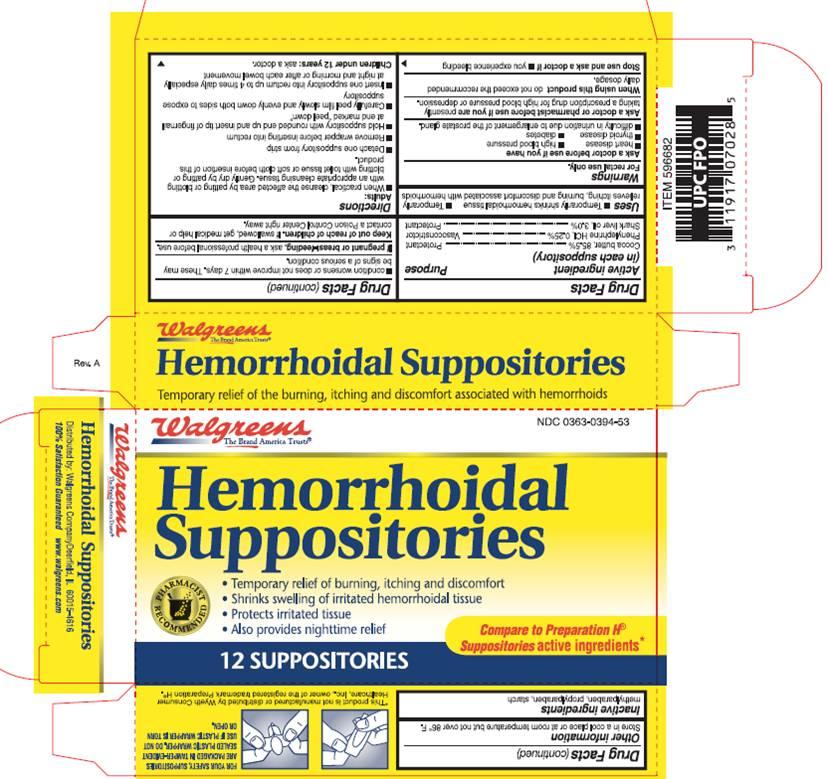 Phenylephrine Hydrochloride Suppository [Walgreen Company]