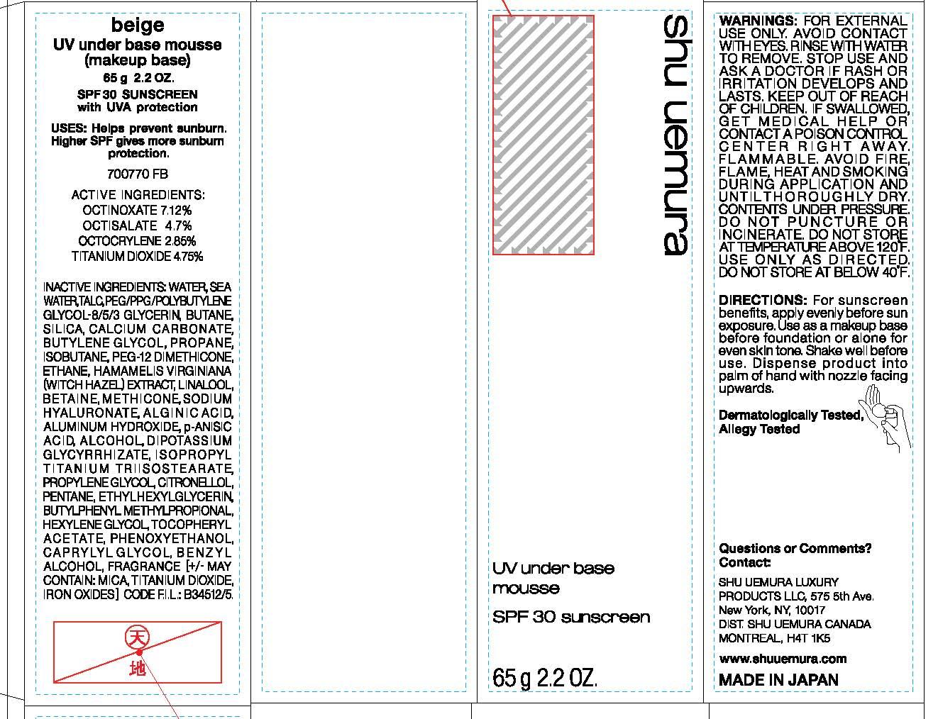 Shu Uemura Uv Under Base Mousse Spf 30 Sunscreen (Octinoxate Octisalate Octocrylene Titanium Dioxide) Aerosol, Foam [Cosmelor Ltd]