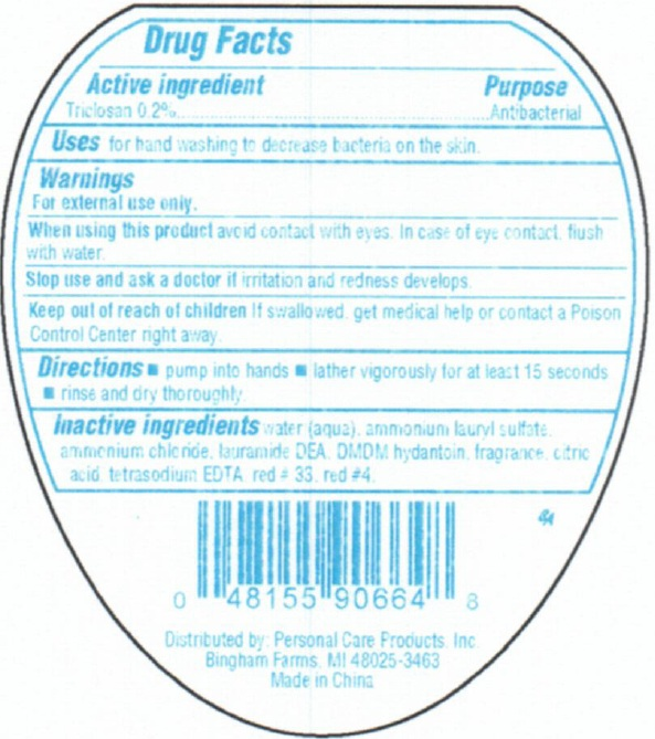 Personal Care Antibacterial Hand – Raspberry (Triclosan) Soap [Personal Care Products, Llc]