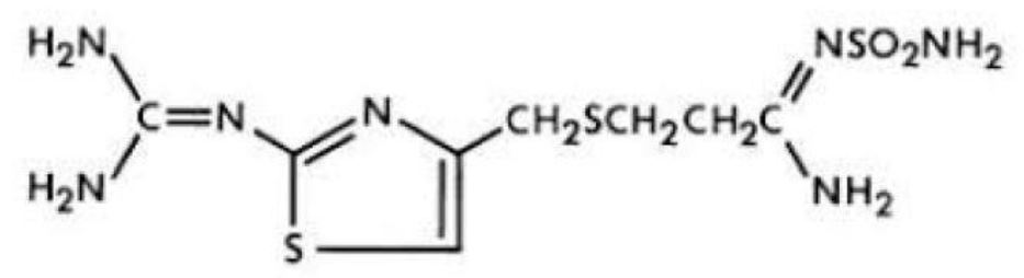 Famotidine Tablets, USP 40mg