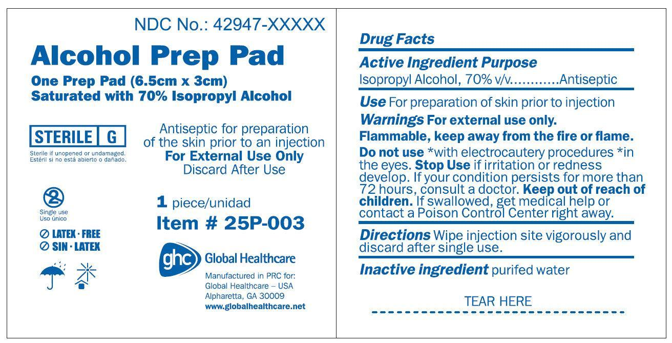 Alcohol Prep Pad (Isopropyl Alcohol) Liquid [Global Healthcare]