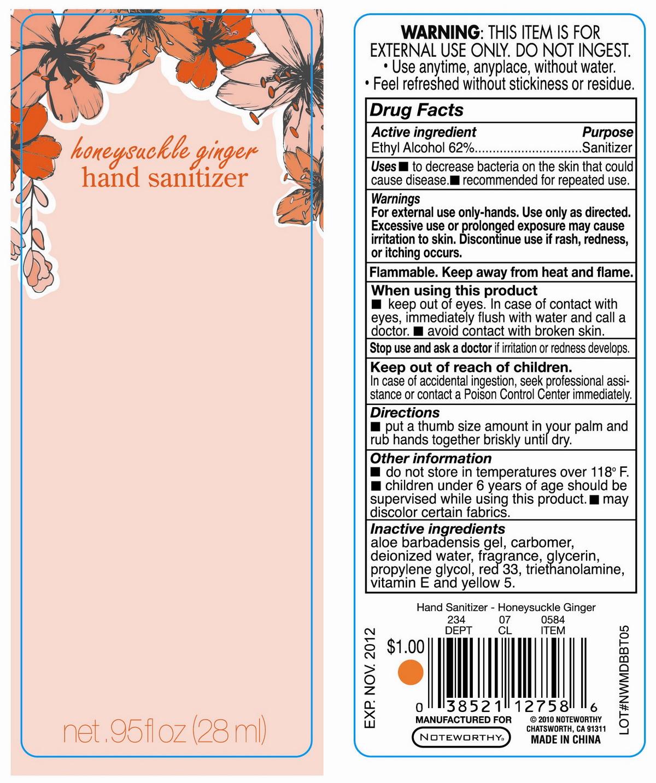 Honeysuckle Ginger Hand Sanitizer (Alcohol) Liquid [Unique Holding Group Inc]