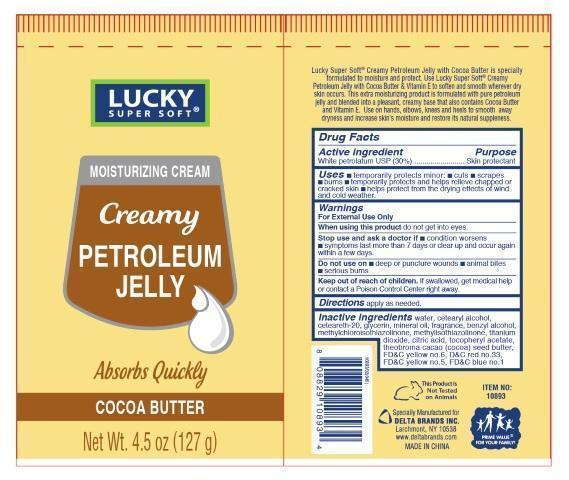 Lucky Super Soft Cocoa Butter (White Petrolatum) Cream [Delta Brands Inc]