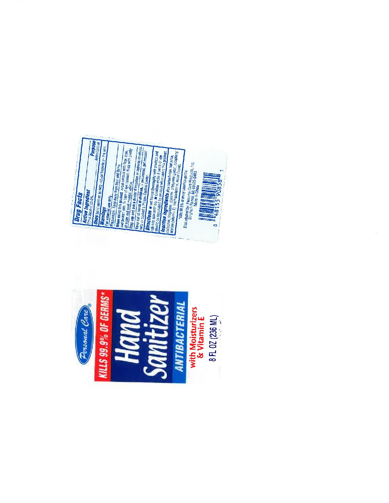 Hand Sanitizer (Alcohol) Gel [Personal Care Products]
