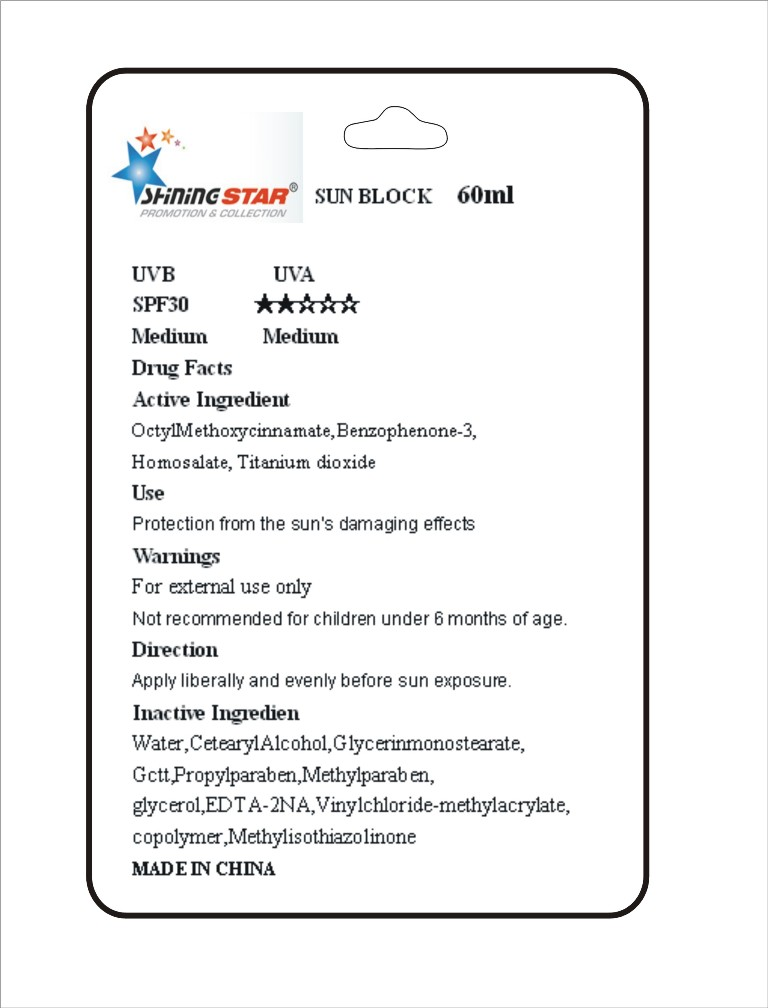 Sun Block (Octyl Methoxycinnamate Benzophenone-3 Titanium Dioxide Homosalate) Cream [Yuyao Jessie Promotional Products Co., Ltd.]
