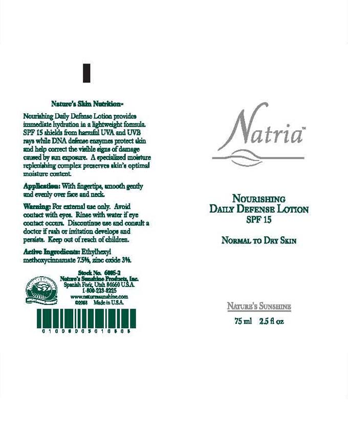 Natria Nourishing Daily Defense (Ethylhexyl Methoxycinnamate, Zinc Oxide) Cream [Wasatch Product Development]