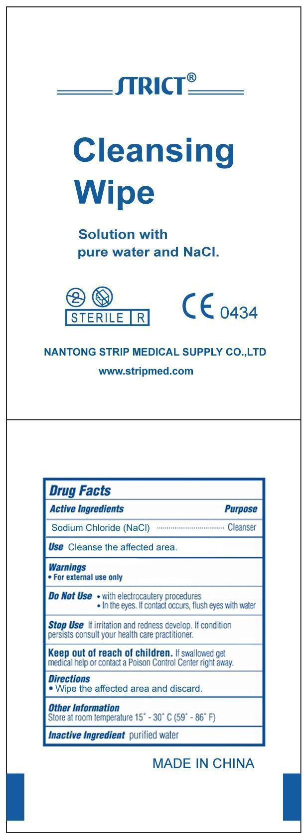Cleansing Wipe / Tube (Sodium Chloride) Swab [Nantong Strip Medical Supply Co.,ltd.]